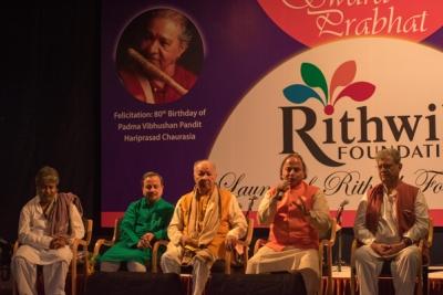 Swara Prabhat