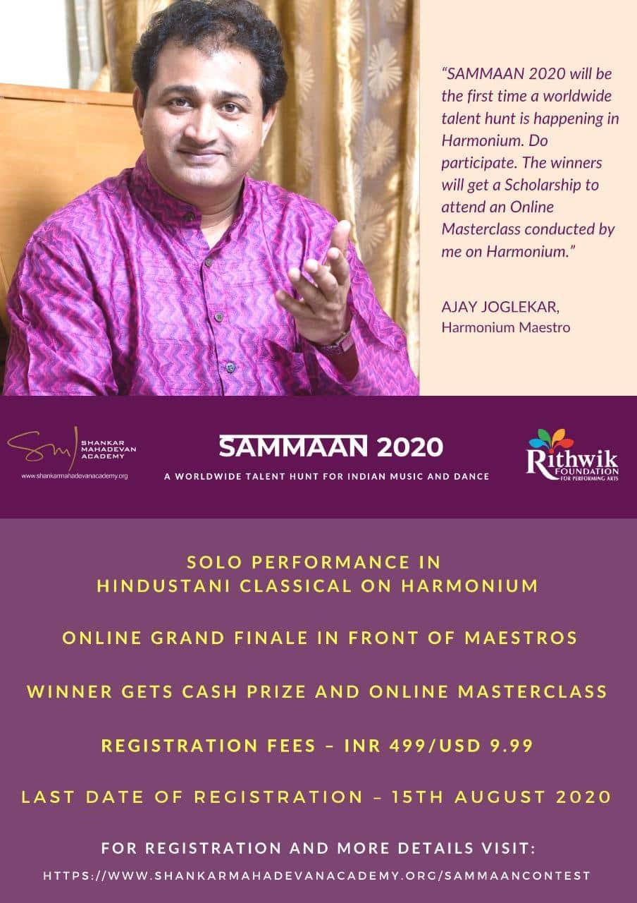Sammaan Poster Ajay Joglekar