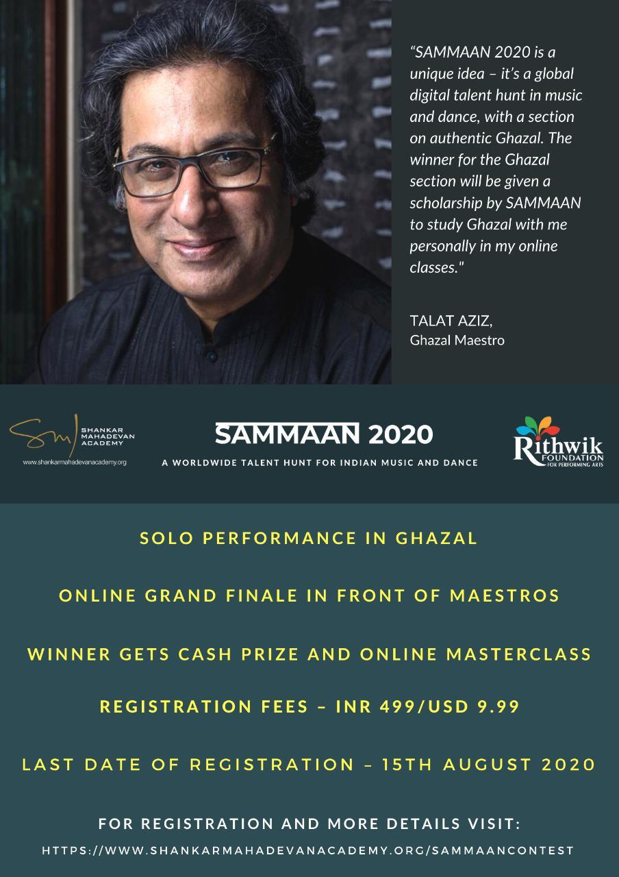 Sammaan Poster Talat Aziz