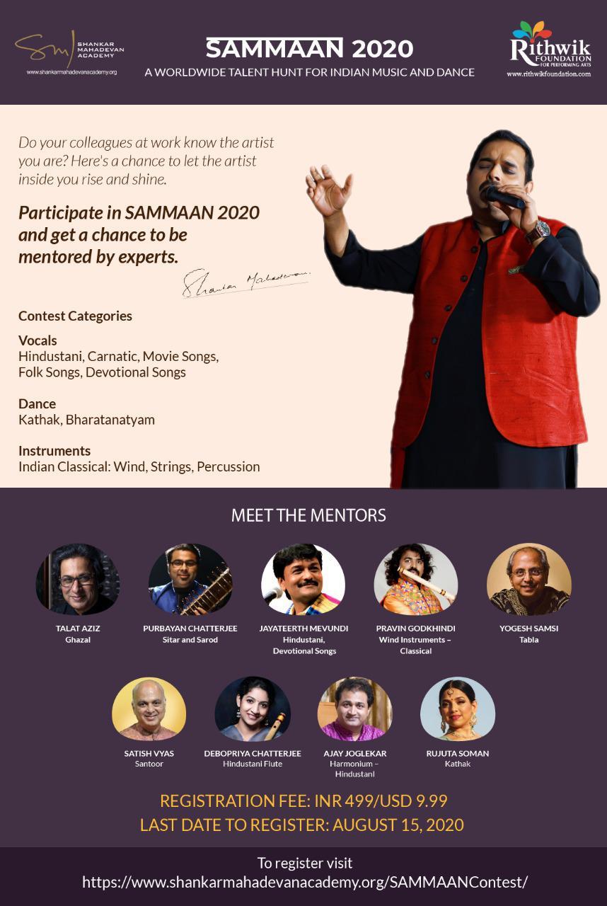 Participate In Sammaan