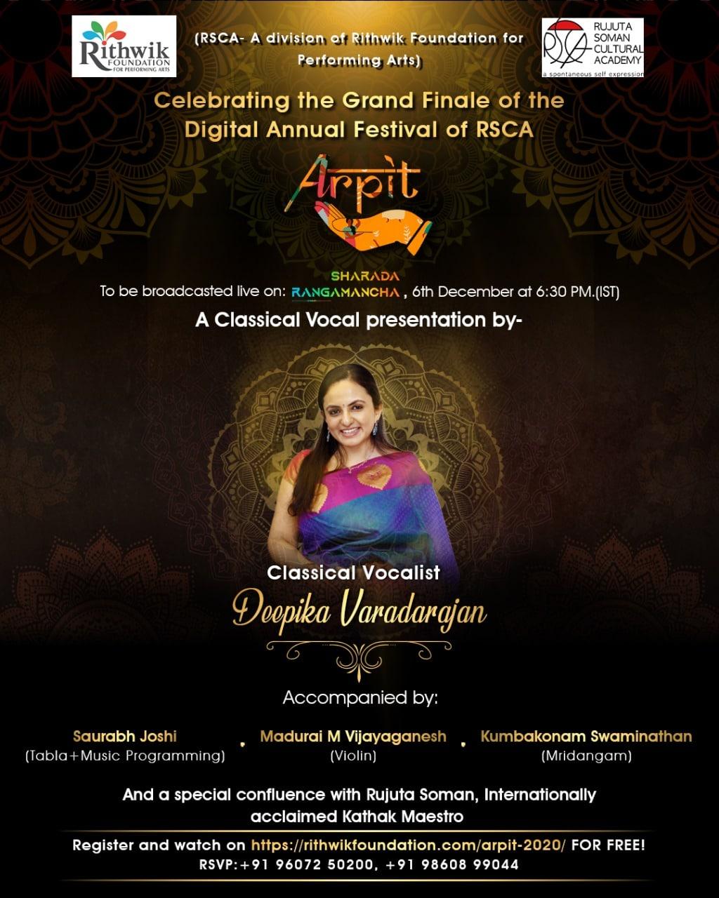 Deepika Varadarajan ARPIT 2020
