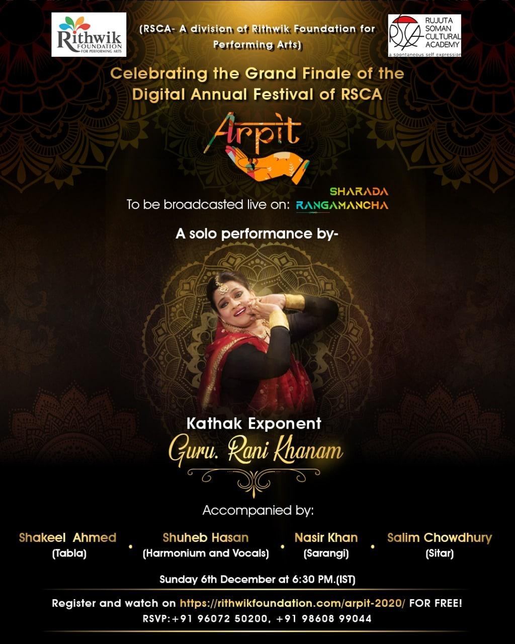 Rani Khanam Updated Poster