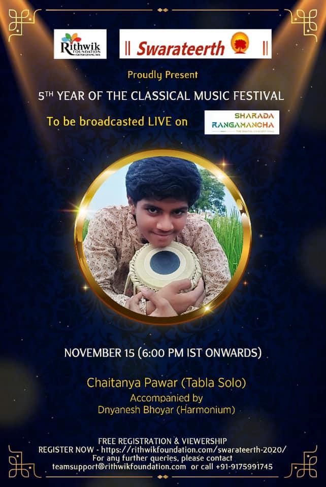 Swarateerth 2020 - Chaitanya Pawar