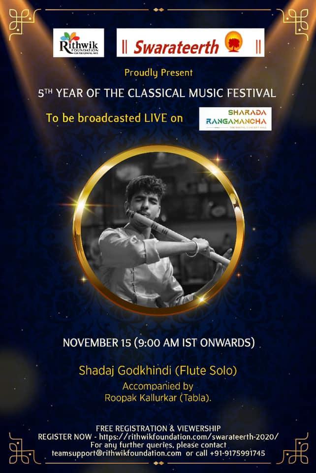 Swarateerth 2020 - Shadaj Godkhindi