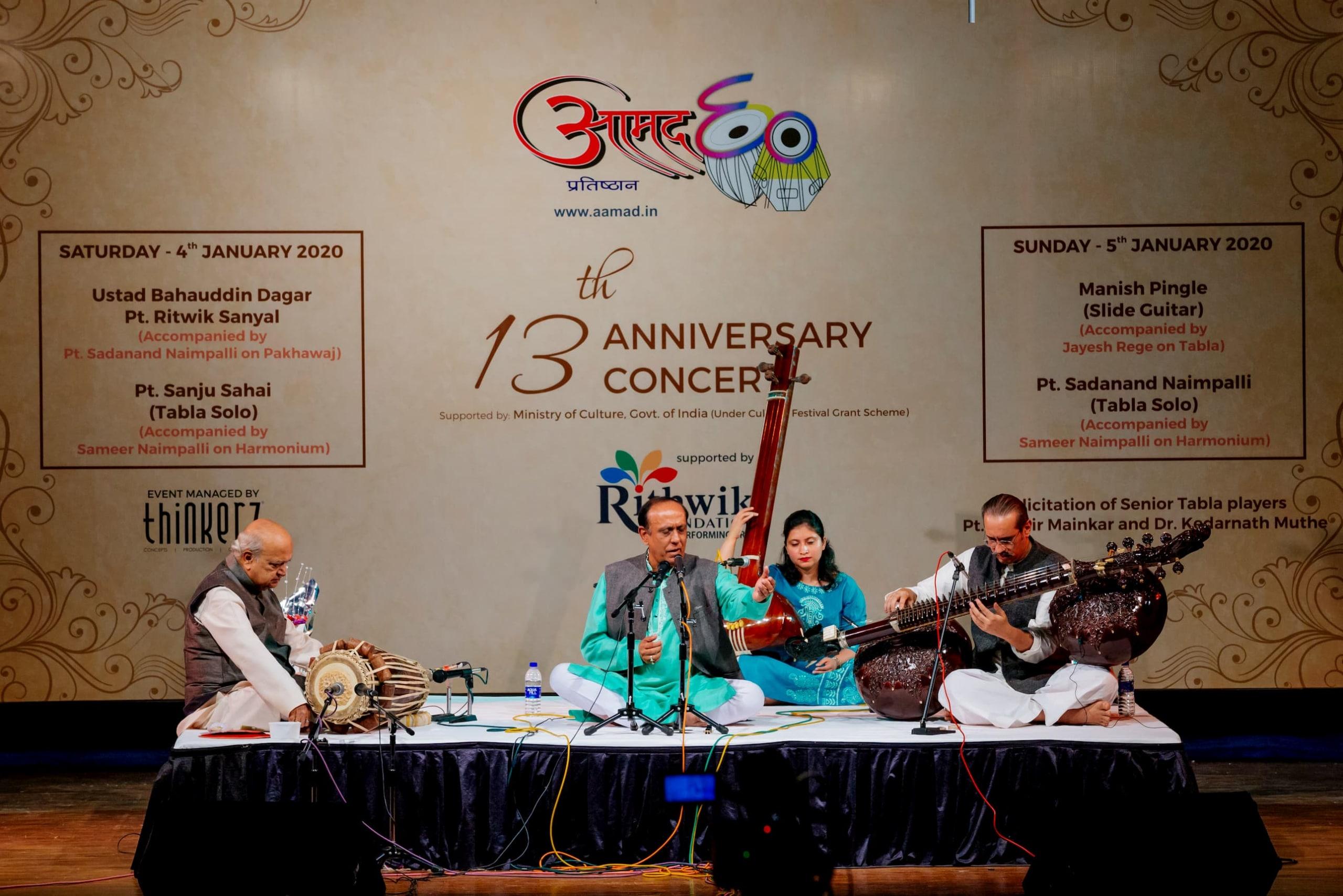 Amaad Pratishthan Photos