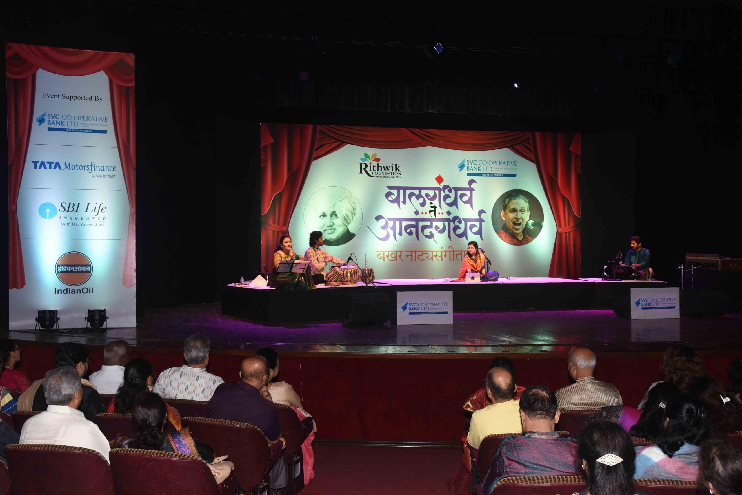 Bal Gandharva To Anand Gandharva Photos