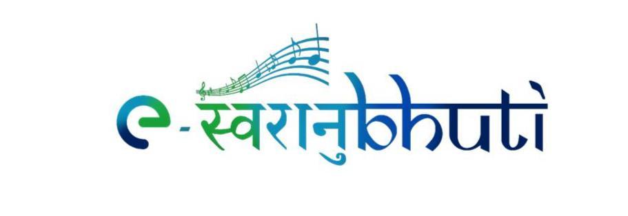 ESwaranubhuti Logo Poster