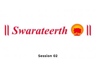 Swarateerth Classical Music Festival Session 2