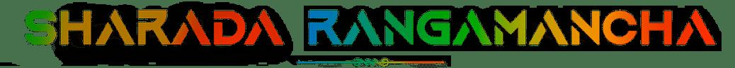 Sharada Rangamancha Online Events - Brand Image (Transparent)