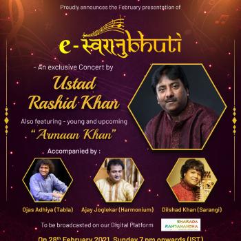 e-Swaranubhuti February 2021 - Ustad Rashid Khan